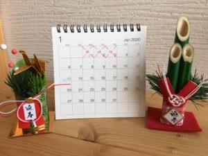新年のカレンダー