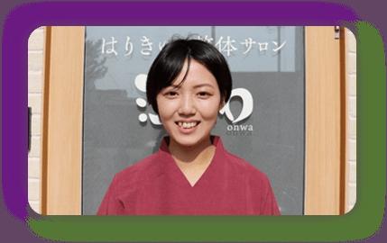 滝田麻理子